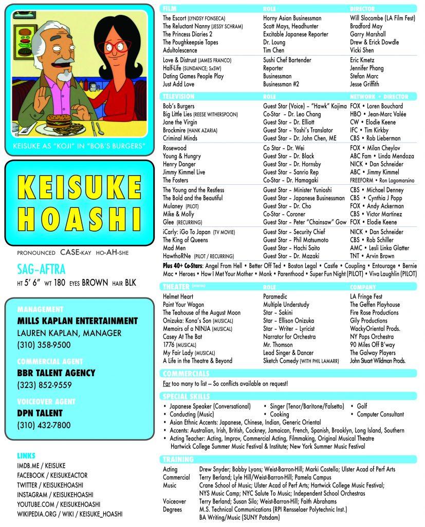 2016-10-27-acting-resume